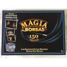 Набор фокусника Magia Borras 150 трюков