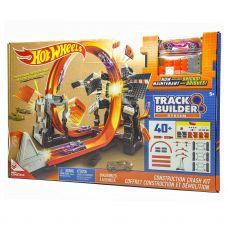 Трек Hot Wheels Ударная Волна серии Track Builder Construction Crash Kit уценка